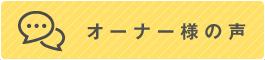 banner_s2